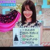 5月が本番!G1 日本ダービー!