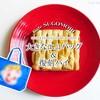 ミスド×原田治◆50周年はエコバッグと懐かしのパイ! / Mister Donut @全国