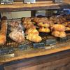 カヤバベーカリーで酒に合うパン(日暮里)
