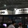 【東京ゲームショウ2019】紹介文で話題になった『ALPHA』のメーカー「要」を調べたら驚いた