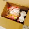【節約術】続・ロハコの代わりにケンコーコムでお買い物したのが届きました!