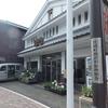 美しき地名 第67弾―3 「花崎町(成田市)」