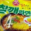 【韓国】 오뚜기(オットギ)の「참깨라면(チャムケラミョン)」を食べました