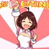 愛ちゃん誕生日おめでとう!!!!