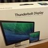 iMacを卒業してMacBookとApple Thunderbolt Displayを導入することにした