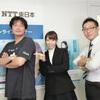 Azureの活用方法|NTT東日本オンラインセミナー