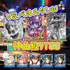 【アイドルωキャッツ】神曲級 7TSS 周回メモ【攻略】