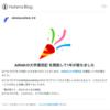 ブログ開設から1周年!!!!!