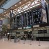 成田空港便でSFC修行を考えてみた。国内のみでPP単価5円台!