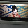 韓国🇰🇷ソウル三度目の旅 エアポートリムジン