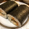 ロンドンで恵方巻2本を食べ比べ。お寿司屋さんの恵方巻きは美味い!。