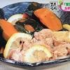 ノンストップ!【カボチャと豚バラのさっぱり煮】レシピ