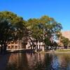 冬の晴天の筑波大キャンパス