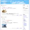 wanichan.net ドメインサイトにブログを作ろうかな?