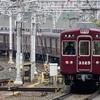 阪急、今日は何系?①370…20210116