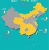 中国でおすすめの旅行先5選!中国20都市以上を旅した私が厳選しました