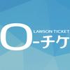 ローチケでアクセスできない中、先着チケットを購入するコツや注意点