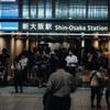 Osaka trip②