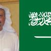 サウジアラビアの反体制派ジャーナリストであるジャマル・カショギ氏の失踪事件 ~9.11の真相を明らかにしようとしていたカショギ氏の暗殺を命令したのはサウジとイギリスの諜報機関~