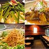 【オススメ5店】佐賀市(佐賀)にあるもつ鍋が人気のお店