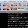 Emacs/css調べ。。。