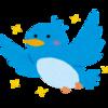 【報告】Twitterと連携しました