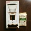 美味しい水出しコーヒーを自宅で手軽に作ってみた【iwakiウォータードリップサーバー使用】