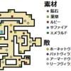 【グリムエコーズ】ダンジョン『樹林の迷宮』マップ付き攻略