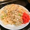 しっとり系【1食110円】ビーフトーフ炒飯の自炊レシピ