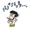 任意の数字の並びを考える、の巻