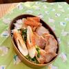 塩麹で豚ステーキとちくわと豆苗の塩炒め弁当