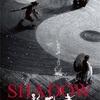モノトーンに彩られた水墨画の世界と血生臭さの詩情 〜映画『SHADOW/影武者』〜