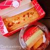 【搭乗記】カンタス航空オーストラリア線エコノミー機内食&アメニティーをレポート!