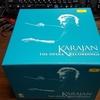 カラヤンのオペラ70枚組ボックス