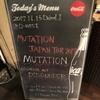 Mutation @渋谷O-nest ①