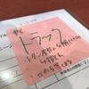 岐阜県観光大使のボランティア~延泊して「富津支援」してきました。~