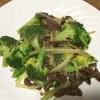 チンジャオロースー風ブロッコリーの炒め物