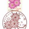 【絵入りハト印】2017.10.20・グリーティング(ライフ・花)