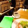 2018年1月の予定|名古屋で朝活!! 朝活@NGO