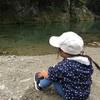 育児日記Blogはじめます