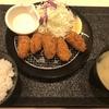 定食春秋(その 132)カキフライ定食