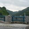 大和橋(やまとばし)