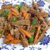 幸運な病のレシピ( 1550 )朝:牛肉きんぴら、鮭、塩サバ(麹)、鮭白子煮付け・グラタン、味噌汁、寒くてじいちゃん、自分で布団出していた。
