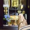 1分でわかる!仏壇の正しい向き・方角とお供え物の向き
