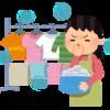 【寄稿】梅雨時の部屋干しで気になる臭い!主婦経験者4人による対策集。
