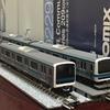 tomixの209系0番台京浜東北線を購入