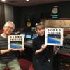 小池美波(櫻坂46)ラジオまとめ【大滝詠一特集】 第2回 2021年3月14日(日)オンエア