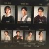 【観劇レポ】ミュージカル『マリー・キュリー』(마리 퀴리, Marie Curie) @ Daehakro Art Theatre, Seoul《2019.1.2マチネ》
