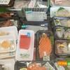 5月31日 河西鮮魚店