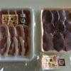 奈良県五條市 ふるさと納税返戻品 イノシシ・シカ肉が届きました!